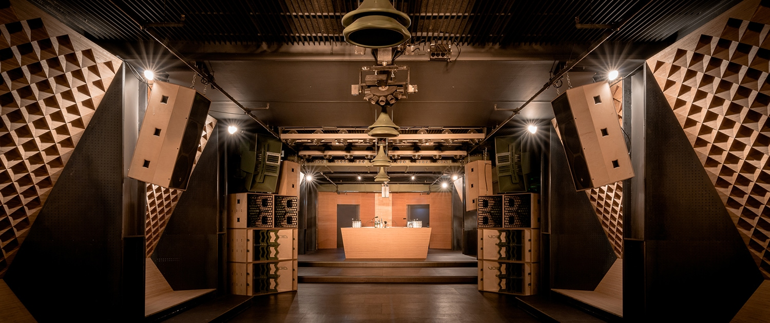 How to Decide For a Nightclub Sound System?